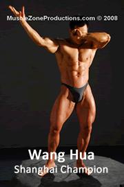03-wang-hua-shanghai-champion
