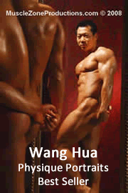04-wang-hua-physique-portraits